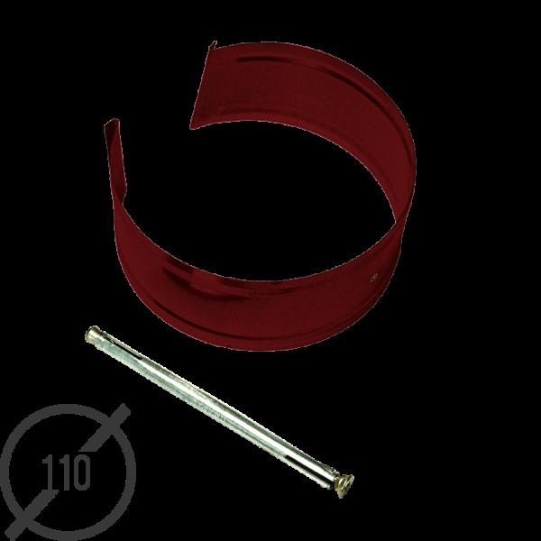 Крепление с анкером диаметр 110 мм рал 3005 стальное 05 мм от vsevodostoki ru