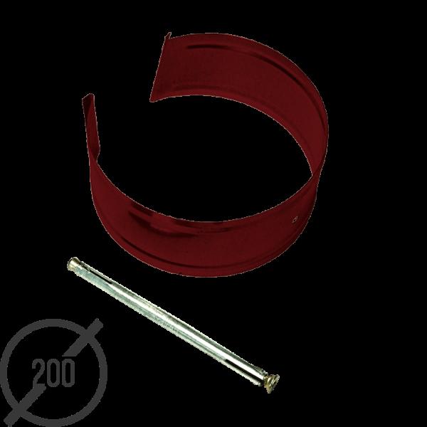 Крепление с анкером диаметр 200 мм рал 3005 стальное 05 мм от vsevodostoki ru