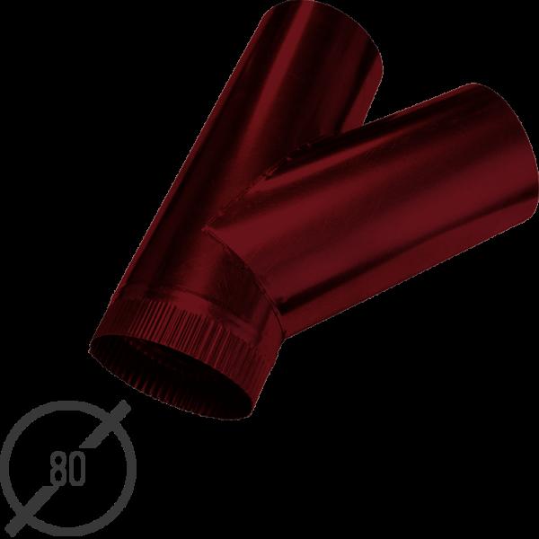тройник трубы диаметр 80 мм рал 3005 стальной 05 мм от vsevodostoki-ru