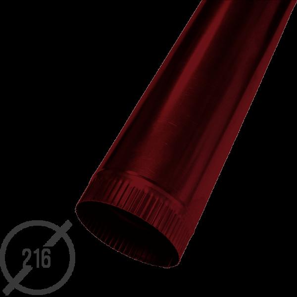 Водосточная труба диаметр 216 мм рал 3005 стальная 05 мм от vsevodostoki.ru