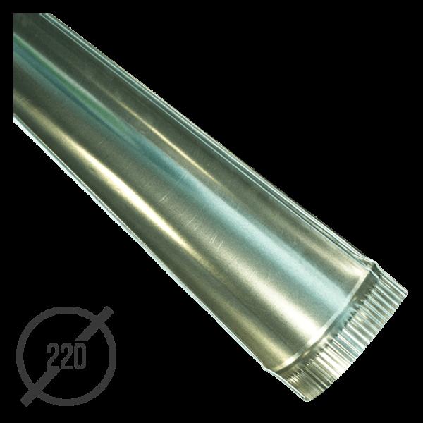 Желоб водосточный диаметр 220 мм оцинкованный стальной 0,5 мм от VseVodostoki.ru